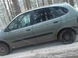 Renault Scenic, 1998 гв, б/у 244900 км.